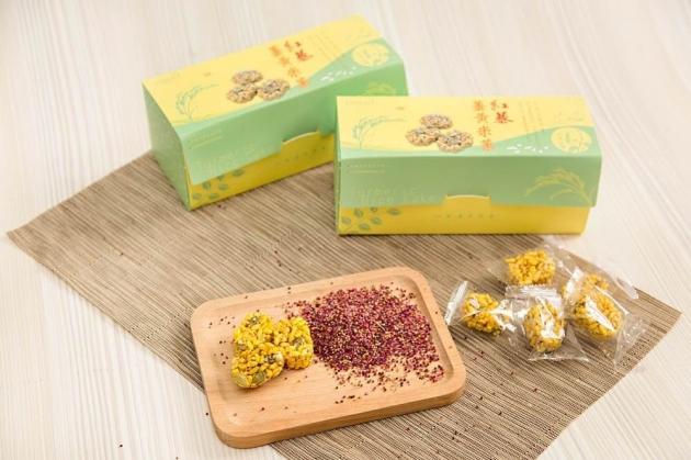 紅藜薑黃米菓(全素) 5
