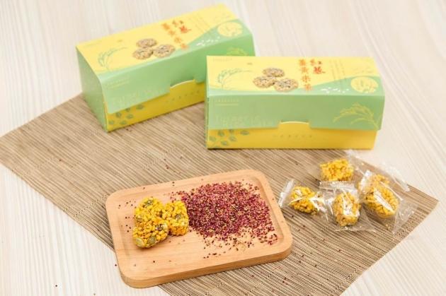 紅藜薑黃米菓(全素) 6