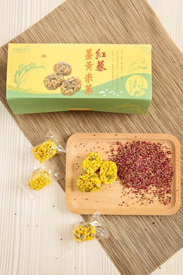 紅藜薑黃米菓(全素) 7