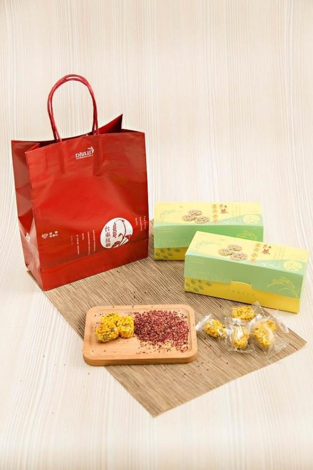 紅藜薑黃米菓(全素) 8