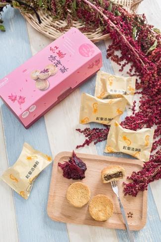 紅藜洛神酥(奶蛋素) 6